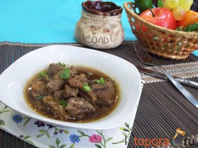 Мясо утки тушёное в собственном соку
